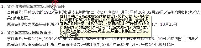 ページの見方2